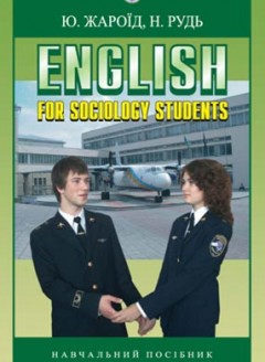 English for Sociology Students