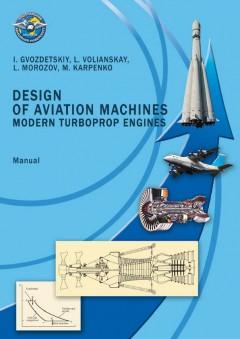 Design of aviation machines. Modern turboprop engines