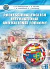 Professional english international and national economy