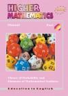 Вища математика. Частина 4. Англійською мовою