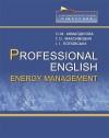Professional english energy management