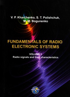 Fundamentals of radio electronic systems