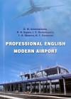 Professional english. Modern airport