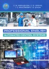 Professional English. Automated control systems