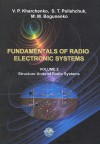 Fundamentals of radio Electronic systems. Volume 2