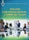 English for Professional Communication