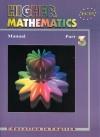 Вища математика. Частина 3. Англійською мовою