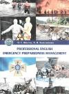 Professional English. Emergency Preparedness management