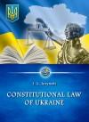Constitutional law of Ukraine
